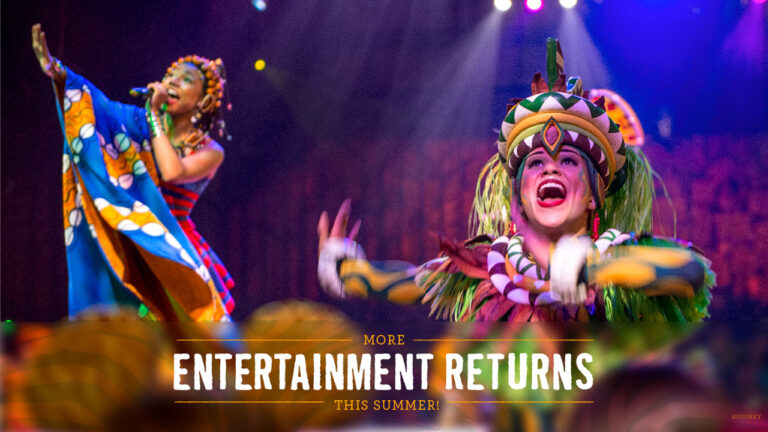 Some Entertainment Returns This Summer!
