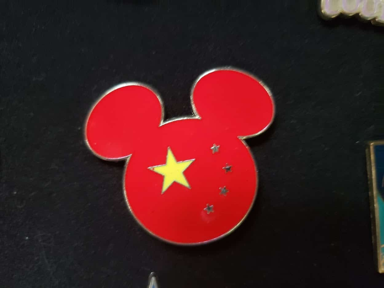 Fake Disney Pin