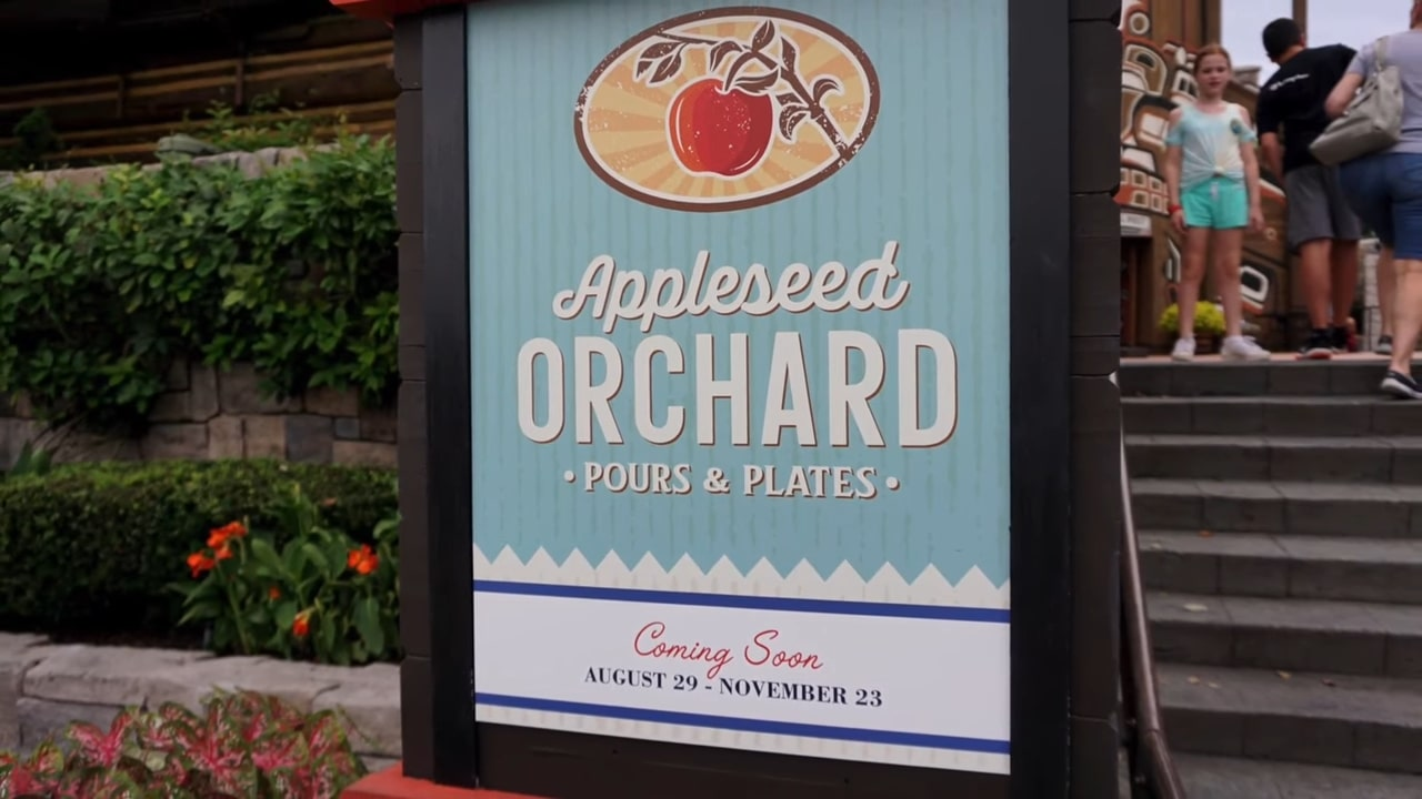 Epcot Food and Wine Festival Guide 4