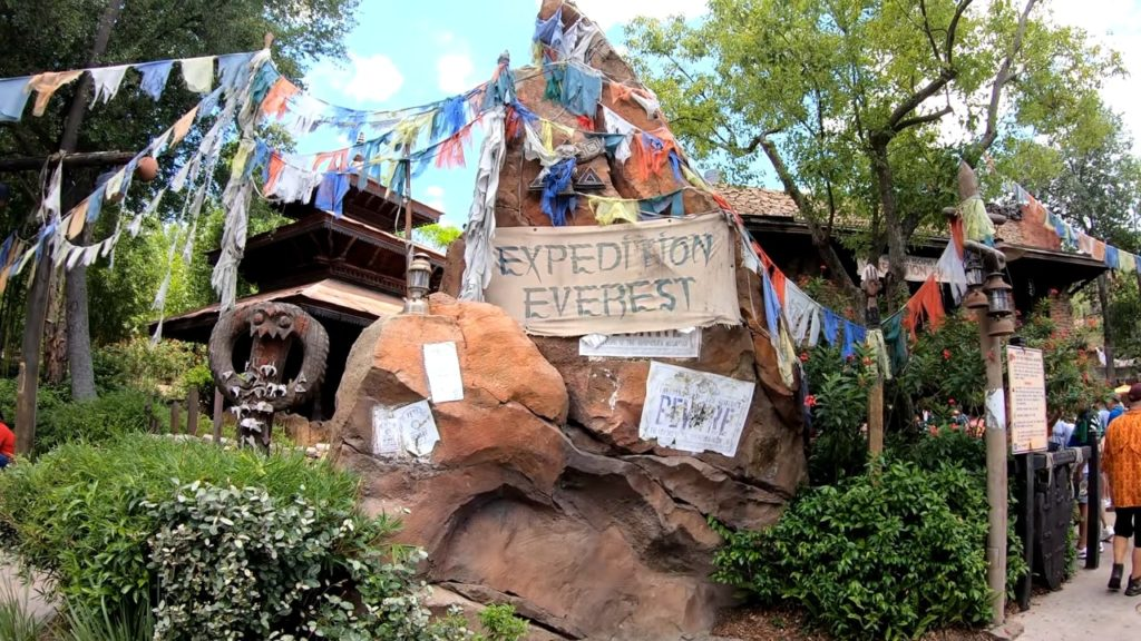 Disney's Animal Kingdom : The Ultimate Guide 6