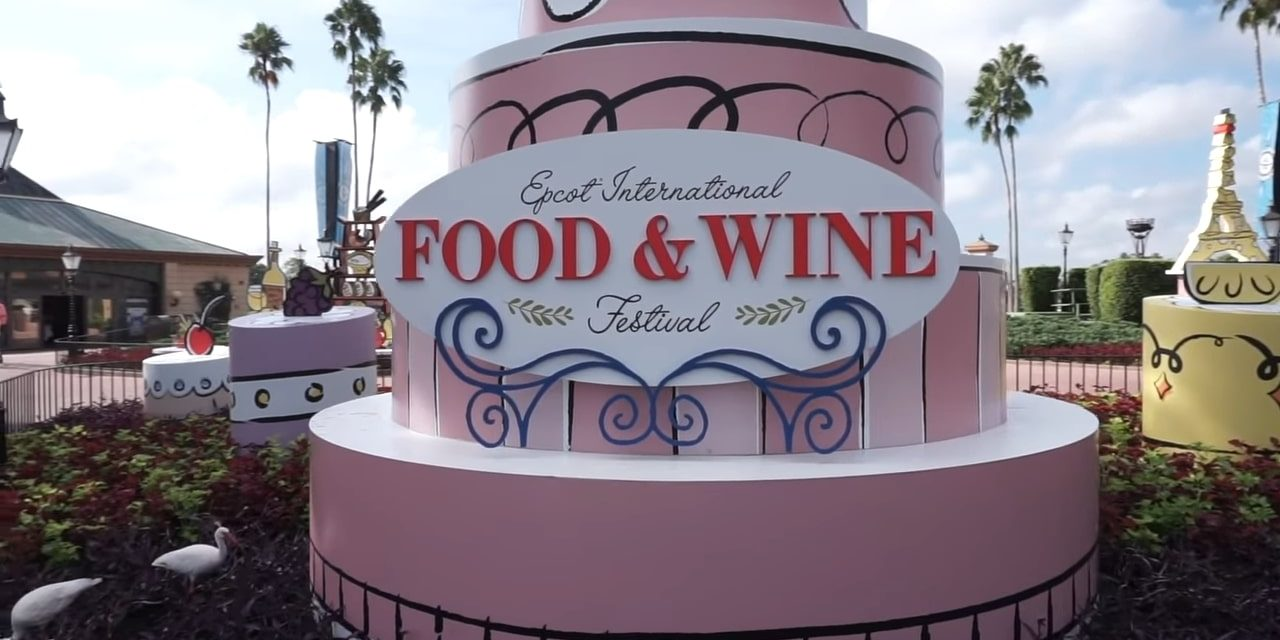 Complete Guide To Epcot Food Wine Festival 2019 Wdw Travels